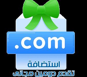استضافة ووردبريس | أفضل استضافة ووردبريس Best WordPress Hosting Sites